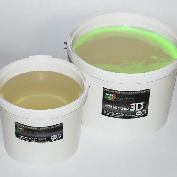 ПК «Коутекс МР – ТД» флуоресцентный (красный, зеленый, желтый)