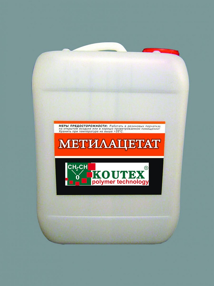 Купить метилацетат в Киеве