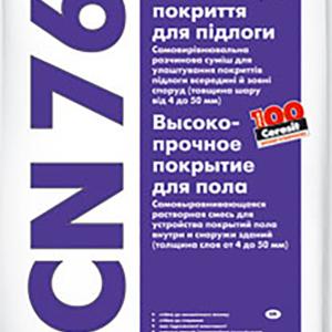 Купить высокопрочное покрытие для пола Ceresit CN 76