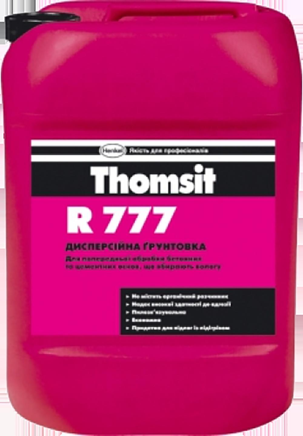 Купить дисперсионную грунтовку Thomsit R 777